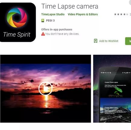 Time Lapse Camera